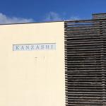 かんざし-KANZASHI- ランパス3店目。ランチパスポート前橋・高崎版Vol.4