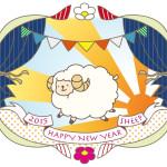2015年スタート!ひまわりラボ!からの新年のご挨拶♪