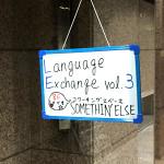 ★イベント開催報告!Language Exchange -Study session- Vol.3 ☆ラングエッジエクスチェンジ@高崎