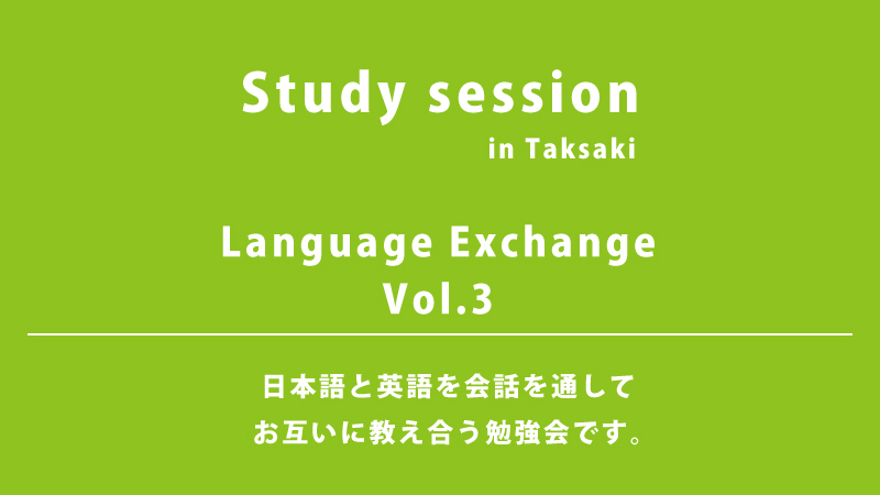 language-exchange-3