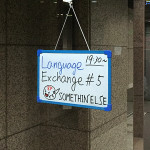 ★イベント開催報告!Language Exchange -Study session- Vol.5 ☆ラングエッジエクスチェンジ@高崎