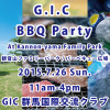 BBQ event 2015 G.I.C B.B.Q@高崎観音山ファミリーパーク