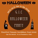 【満員御礼/Full house 】群馬の高崎で外国人と一緒に本場のハロウィンパーティー!G.I.C Halloween Party !!!
