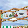 行ってきました!キングオブパスタ2015〜パスタの街、高崎の秋のビッグイベント〜