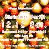 G.I.C Christmas Party 2015!高崎で外国人とクリスマスパーティーをしよう♪