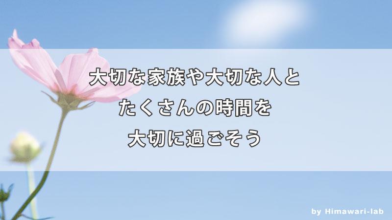 20160311