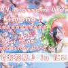 アンティーク着物×女袴を着て桐生でお花見をしよう♪