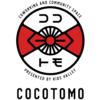 桐生のコーワーキングスペース「COCOTOMO -ココトモ-」の月額会員になりました。