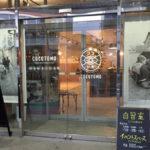 Global Human Meeting in Gunmaを桐生のココトモさんにて開催しまいた!