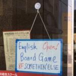 高崎の「Somethin' else」さんにて、English board game vol.9を開催しました!