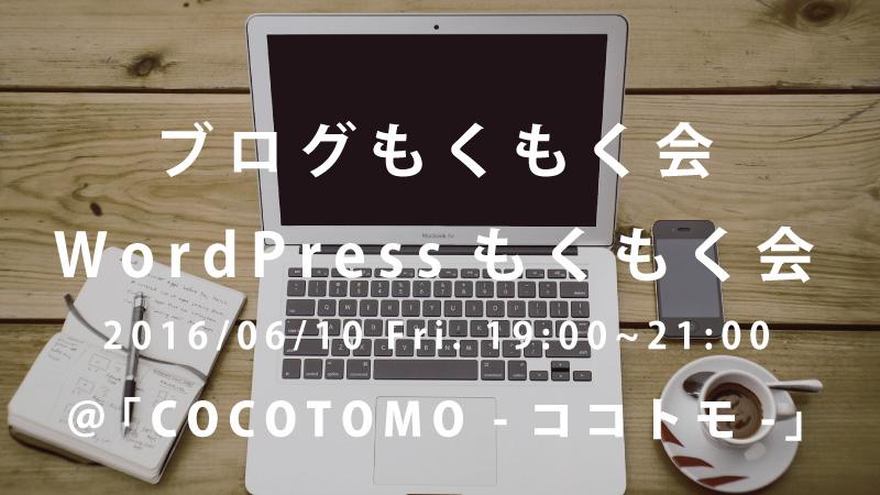 blog-kiryu-800