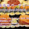 Hand-rolled Sushi Party!!!群馬で外国人と手巻き寿司パーティーしませんか?