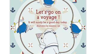 旅がテーマの「voyage 」iPhoneケースがBOOTHにて販売開始!