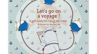 旅をテーマにしたイラスト「voyage」のメガネ拭きがBOOTHにて販売中です。